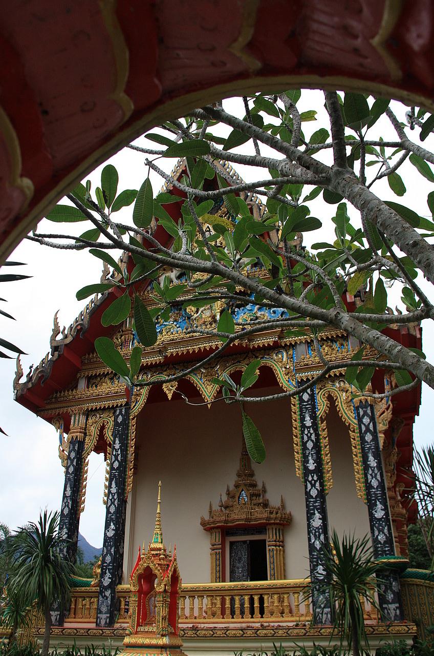 Wat Salek Petch
