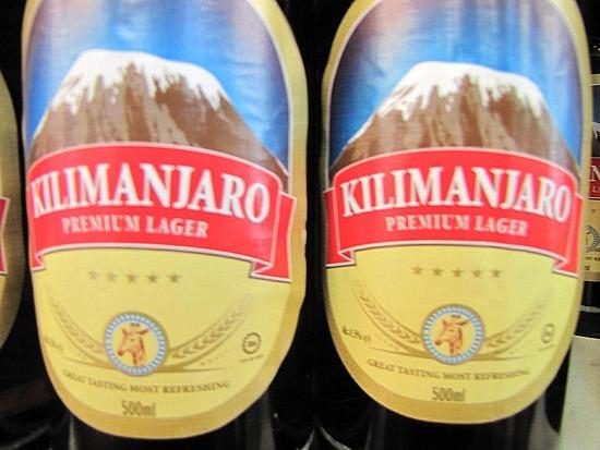 Local Kenyan beer