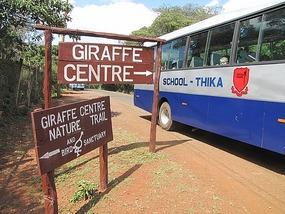 First stop: Langata Nature Education Centre