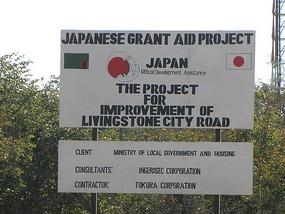 More overseas funding