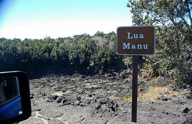 Lua Manu Crater - Hawai'i Volcanoes National Park