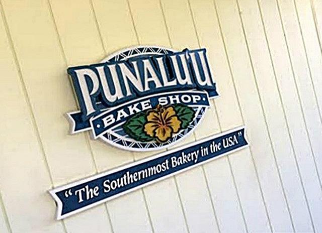 Punalu'u Bake Shop - Hawai'i