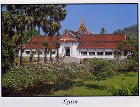 Royal Palace Museum - Luang Prabang Lao PDR
