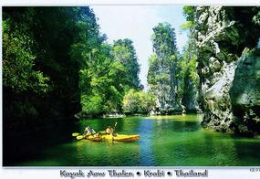Ao Tha Lane Sea Kayaking - Krabi Thailand