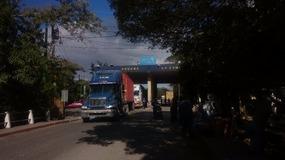 Leaving El Salvador