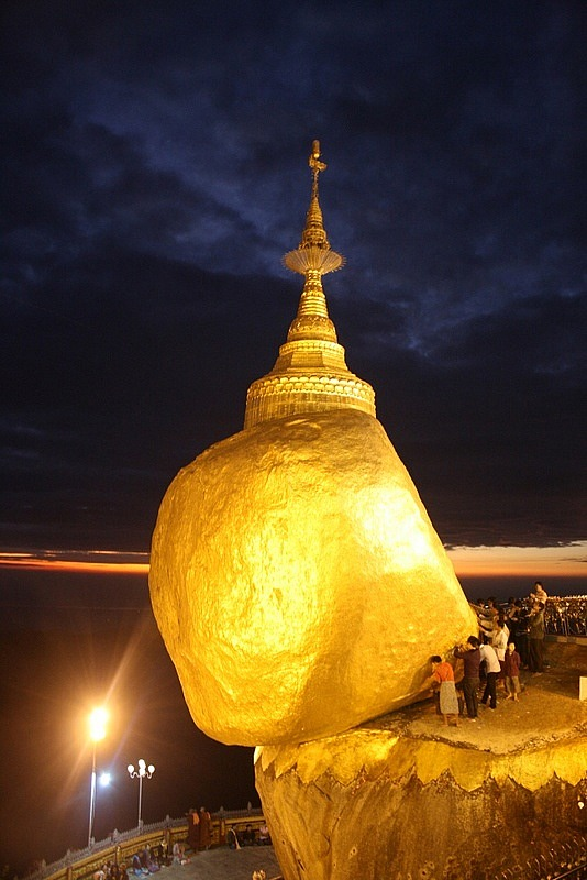 The Golden Rock