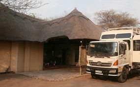 Leaving Kwalapo Lodge Botswana