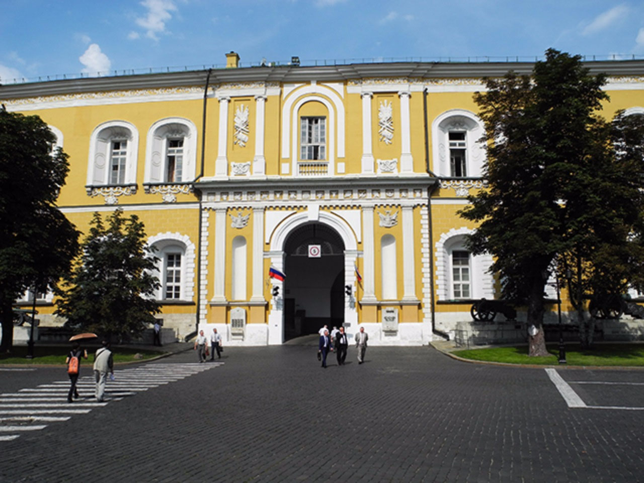 The Armory in the Kremlin