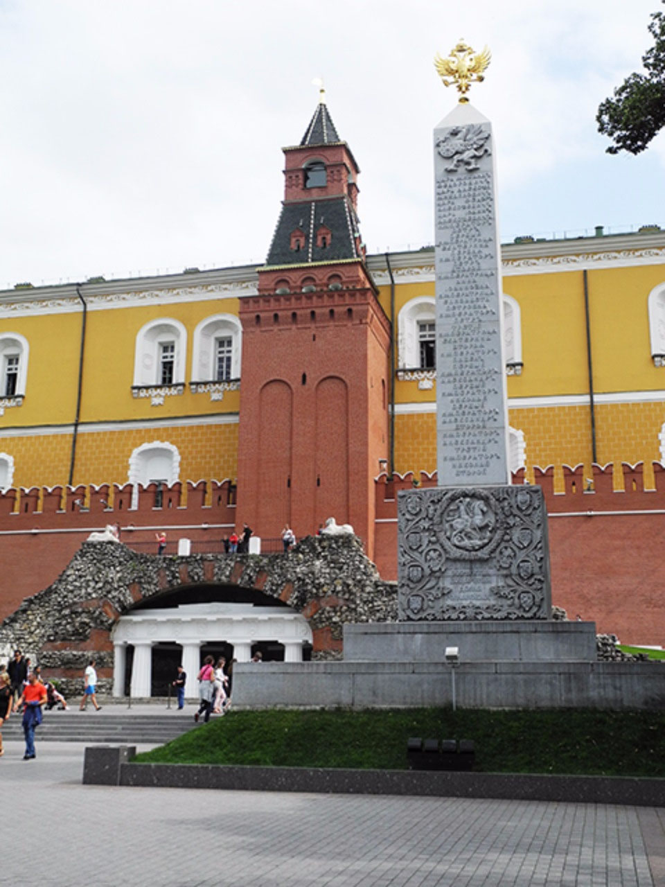 Romanov Obelisk, Arsenal Tower, and the Ruins
