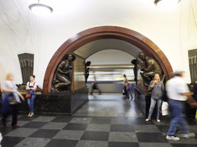 In the Ploshchad Revolyutsii metro station