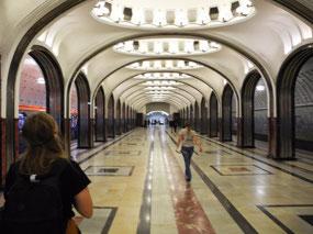Mayakovskaya station