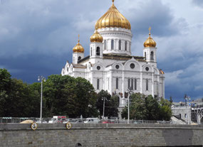 Cathedral of Christ the Savior (new edition)