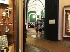 Walking through the museum