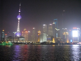 The Shanghai Waterfront at Night