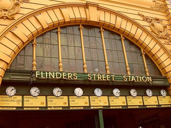 Famous Flinders Station