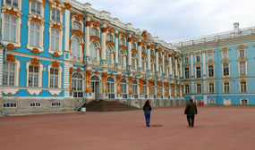 Another wing of Catherine Palace