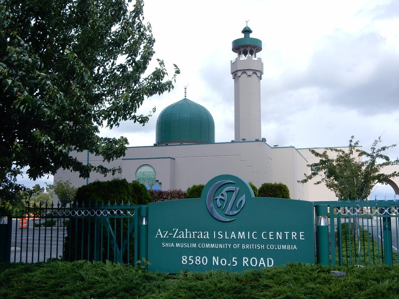Al-Zahra Islamic Centre