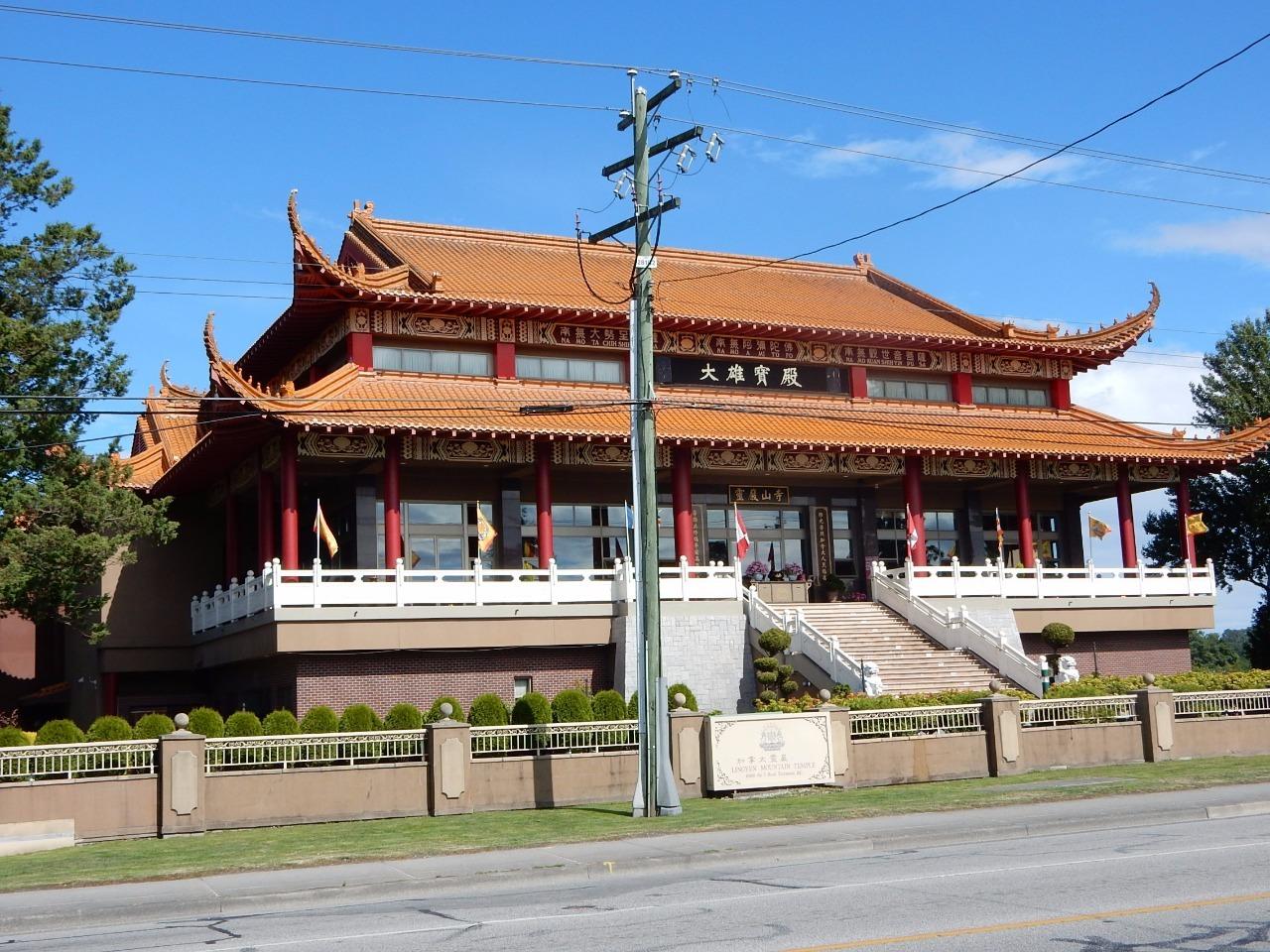Ling Yan Mountain Temple