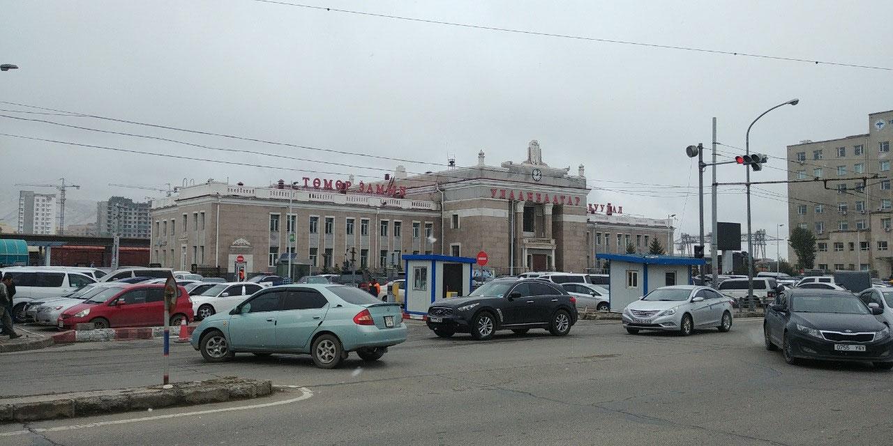 Ulaan Bataar Station