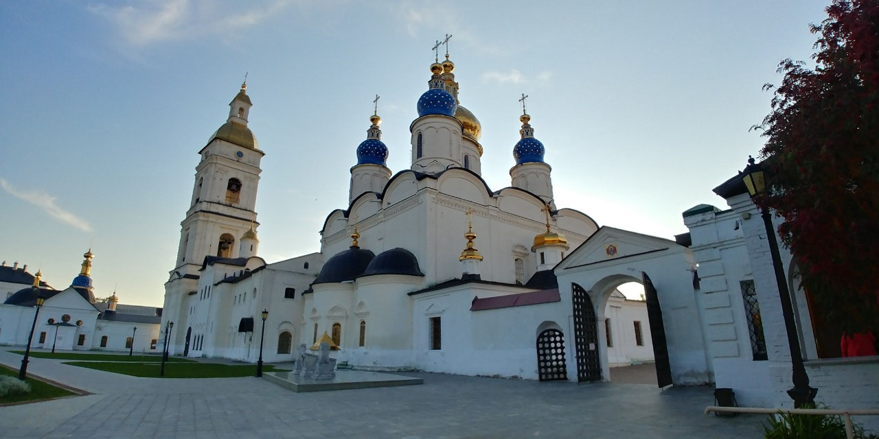 St. Sophia Assumption Church
