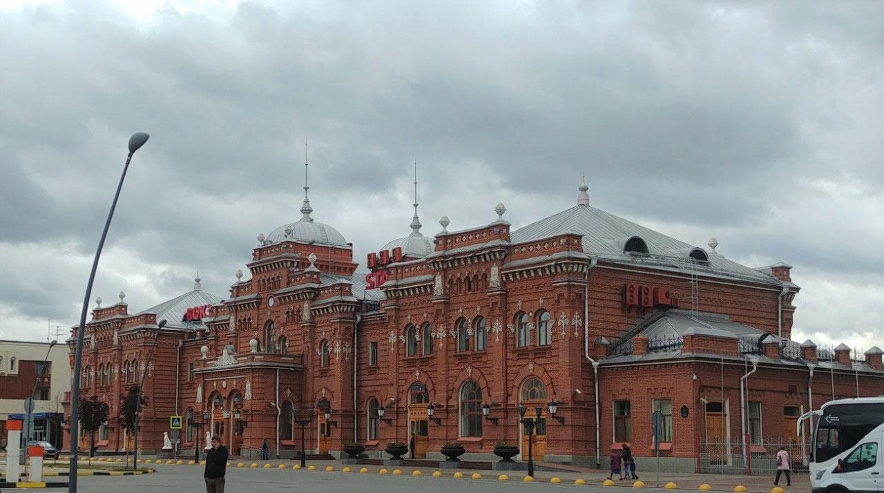 Kazan railway station