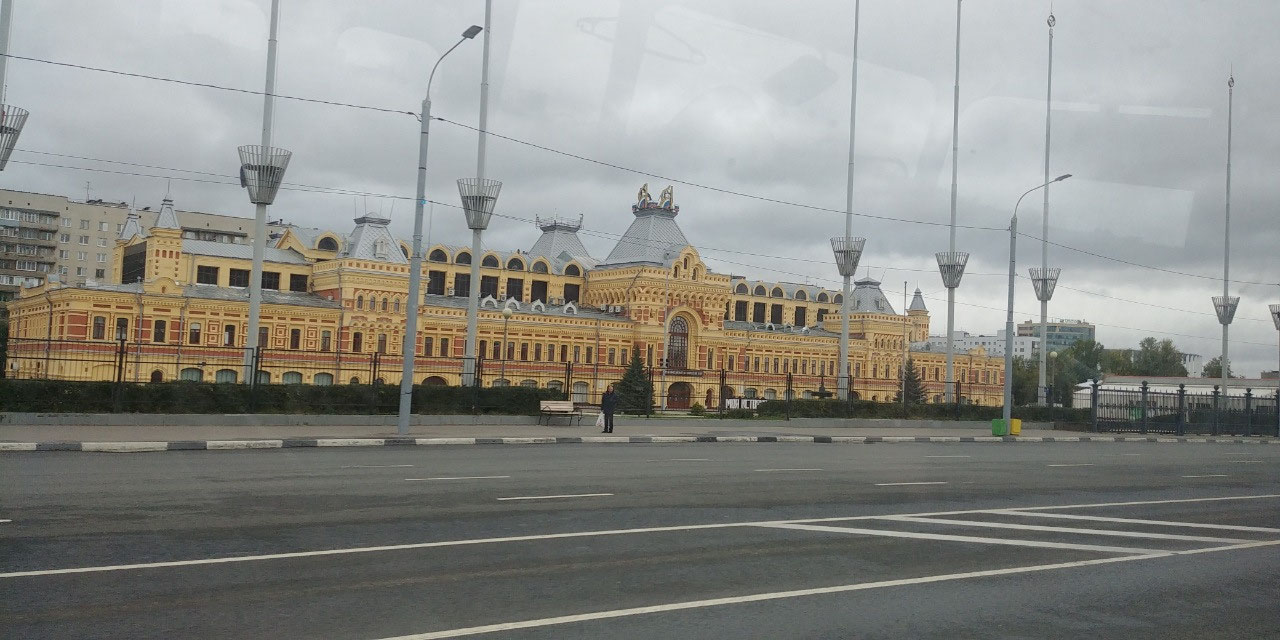 Nizhny Novgorod Fair Building