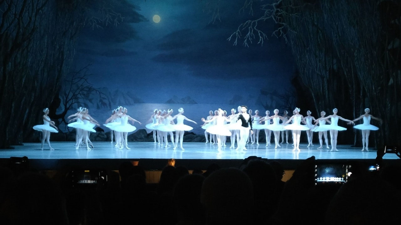 Swan Lake, Mariinsky Theatre
