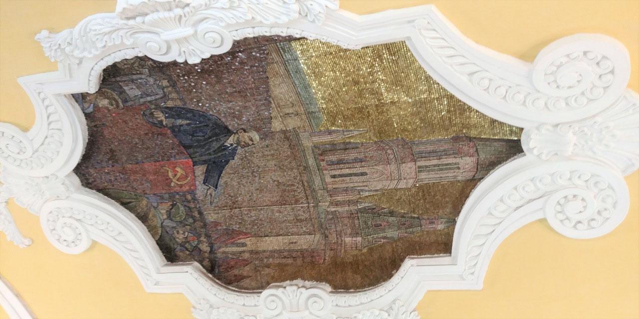 Komsomolskaya metro station - Lenin mosaic