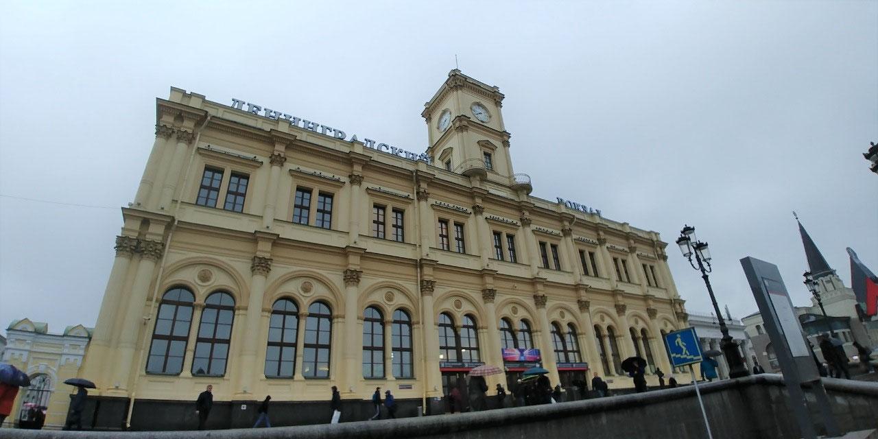 Leningradsky Rail Terminal