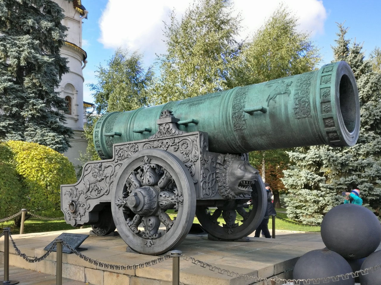 Tsar's Cannon