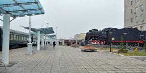 Ulaan Bataar Station Platform