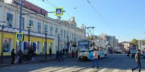 Irkutsk Tsentralny Market