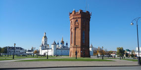 Water Tower with the Kremlin in the background