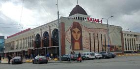 Kazan Railway Station -2