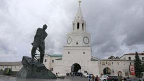 Kremlin main entrance