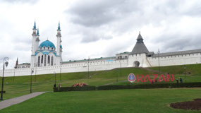 Kul Sharif - Iconic symbol of Kazan