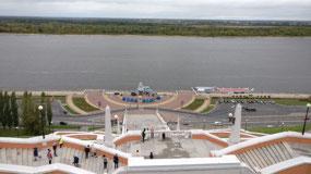First look at the Volga