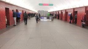 Mayakovskaya Metro Station
