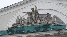 Pediment, Vasilevsky Island
