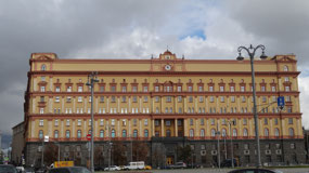 Lubyaka (former) Prison and headquarters of KGB