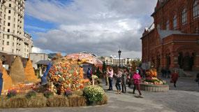 Revolution Square - Autumn festivities