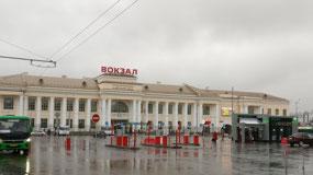 Yekaterinburg Passazhirskiy Station