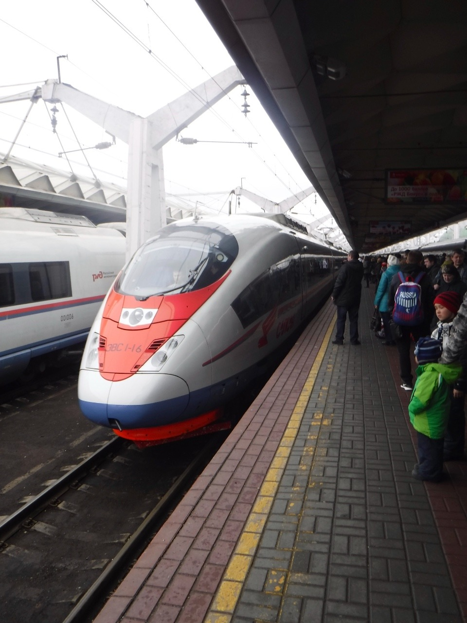 Who traveled by train Sapsan to Peter, share your impressions, and then my husband and I are going to