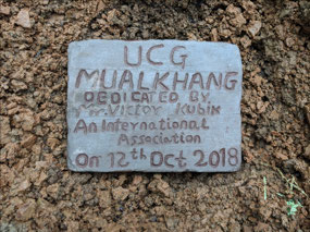 Foundation stone for the Mualkhanga church
