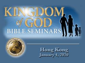 KIngdom of God Seminar